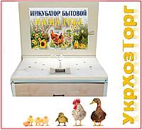 "Инкубатор ""Наша Ряба"" 130 яиц механический переворот,Пластик( усилен) корпус,на 4 лампочки,Цифровой терморегул"