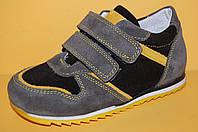 Детские кожаные кроссовки ТМ Bistfor Код 79106/С размеры 24-30