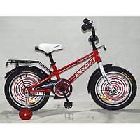 Велосипед двухколёсный  20 дюймов Profi Forward G2075***