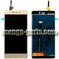 LCD Дисплей+сенсор  Xiaomi Redmi 3/Redmi 3S/Redmi 3S Prime/Redmi 3X золотистый