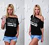 """Женская модная футболка-хулиганка """"D&G"""" (2 цвета)"""