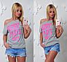 """Женская красивая футболка-хулиганка """"VS"""" (2 цвета)"""