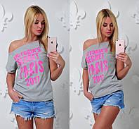 """Женская красивая футболка-хулиганка """"VS"""" (2 цвета), фото 1"""