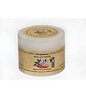 """Натуральная маска для волос """"Для роста волос"""" (экстракт мыльного корня и кайенского перца), 300 мл"""