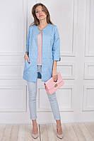 Модный голубой удлиненный пиджак-кардиган, сезон весна-лето, материал жаккард, S M L XL
