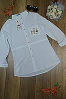 Женская летняя рубашка туника Elisabetta Franchi, фото 1