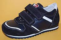 Детские кожаные кроссовки ТМ Bistfor Код 79106/Ч размеры 24-30