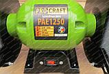 Точило електричне PROCRAFT PAE1250, фото 5