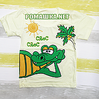 Детская футболка для мальчика р. 98-104 ткань КУЛИР 100% тонкий хлопок ТМ АВ-Тек 3568 Лимонный 98