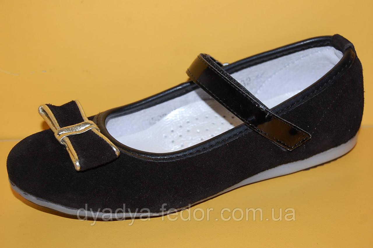 Детские кожаные туфли ТМ Bistfor код 77702 размеры 32-35