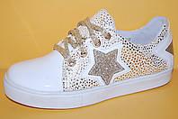 Детские кожаные кроссовки ТМ Bistfor Код 79107  размеры 29-36