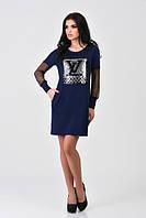 Молодежное темно-синее платье XL Leo Pride 42-48 размеры