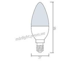 Светодиодная лампа 4W 4200K E27 Ultra-4 Horoz Electric, фото 2