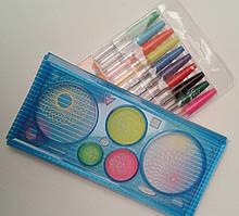 Лінійка СПІРОГРАФ+набір ручок з 10 кольорів