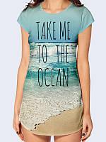 "Красивая футболка-туника ""Take me to the ocean"" из приятного трикотажа с красочным принтом/рисунком."