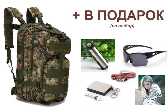 рюкзак тактический врмейский походный