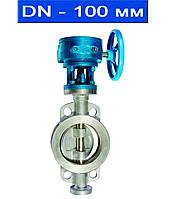 """Затвор дисковый поворотный типа """"баттерфляй"""" с эксцентр.диском, Ду 100/ 2,5 МПа/ -40÷325°С/ межфланцевый/ корпус- сталь WCB, диск и уплотнение-"""
