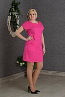 Розовое повседневное женское платье Аида