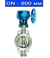 """Затвор дисковый поворотный типа """"баттерфляй"""" с эксцентр.диском, Ду 600/ 2,5 МПа/ -40÷325°С/ межфланцевый/ корпус- сталь WCB, диск и уплотнение-"""