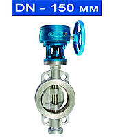 """Затвор дисковый поворотный типа """"баттерфляй"""" с эксцентр.диском, Ду 150/ 2,5 МПа/ -40÷325°С/ межфланцевый/ корпус- сталь WCB, диск и уплотнение-"""