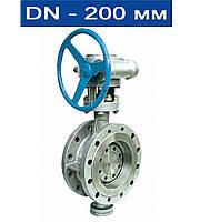 """Затвор дисковый поворотный типа """"баттерфляй"""" с эксцентр.диском, Ду 200/ 2,5 МПа/ -40÷325°С/ фланцевый/ корпус- сталь WBC, диск- нерж.сталь (AISI 304),"""