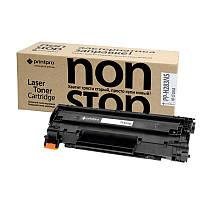 Картридж PrintPro NonStop (PP-H285NS) HP LJ P1102/1102W/M1132/M1212NF (аналог CE285A)