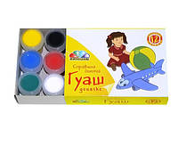 Краски гуашевые Гамма Любимые Игрушки 12 цветов 10 мл в картонной упаковке (221033)