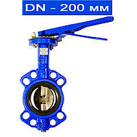 """Затвор дисковый поворотный типа """"баттерфляй"""", Ду 200/ 1,6 МПа/ -20÷150°С/ межфланцевый/ корпус- чугун, диск- нерж. сталь AISI 316, уплотнение- EPDM/"""