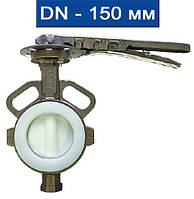 """Затвор дисковый поворотный типа """"баттерфляй"""", Ду 150/ 1,0 МПа/ -20÷150°С/ межфланцевый/ корпус- нерж. сталь AISI 316, диск- нерж. сталь AISI 316,"""