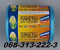Полиэтиленовые мусорные пакеты 35л Традиции качества 100шт