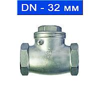 """Клапан обратный поворотнный резьбовой, уплотнение металл-металл, Ду 32 (1 1/4"""")/ 1,8 МПа/ 300 °С/ нерж.сталь ASTM CF8M (аналог AISI 316)/(арт."""