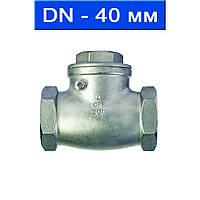 """Клапан обратный поворотнный резьбовой, уплотнение металл-металл, Ду 40 (1 1/2"""")/ 1,8 МПа/ 300 °С/ нерж.сталь ASTM CF8M (аналог AISI 316)/(арт."""