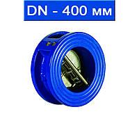 Клапан обратный двухлепестковый подпружиненный межфланцевый, уплотнение EPDM, Ду 400/ 1,6 МПа/ -35 130 °С/ чугун/ (арт. DDSCV-16-400)