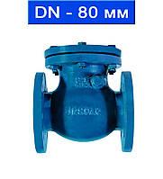 Клапан обратный поворотный фланцевый, Ду 80/ 1,6 МПа/  250 °С/ чугун/ уплотнение Бронза/ (арт. CV-5153-16F-80)