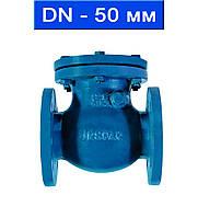 Клапан обратный поворотный фланцевый, Ду 50/ 1,6 МПа/  250 °С/ чугун/ уплотнение Бронза/ (арт. CV-5153-16F-50)