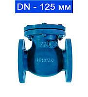 Клапан обратный поворотный фланцевый, Ду 125/ 1,6 МПа/  250 °С/ чугун/ уплотнение Бронза/ (арт. CV-5153-16F-125)