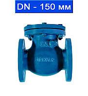 Клапан обратный поворотный фланцевый, Ду 150/ 1,6 МПа/  250 °С/ чугун/ уплотнение Бронза/ (арт. CV-5153-16F-150)