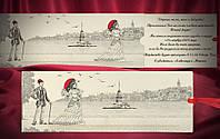 Пригласительные на свадьбу (арт. 5486)