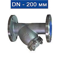 Фильтр осадочный для хим. промишленности, Ду 200/ 1,6 МПа/-20÷200°С/ фланцевый/ корпус- нерж.сталь AISI 316/ (арт. KSV-16F-S316-200)