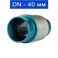 Осевой компенсатор линейного расширения сильфонный приварной с внутренним стаканом (IS), Ду 40/ 1,6 МПа/ -100 300 °С/ L30/ нерж.сталь (AISI 321)/