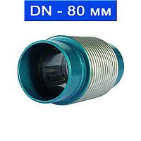 Осевой компенсатор линейного расширения сильфонный приварной с внутренним стаканом (IS), Ду 80/ 1,6 МПа/ -100 300 °С/ L30/ нерж.сталь (AISI 321)/