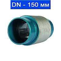 Осевой компенсатор линейного расширения сильфонный приварной с внутренним стаканом (IS), Ду 150/ 1,6 МПа/ -100 300 °С/ L60/ нерж.сталь (AISI 321)/