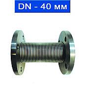 Осевой компенсатор линейного расширения сильфонный фланцевый с внутренним стаканом (IS), Ду 40/ 1,6 МПа/ -100 300 °С/ L60/ нерж.сталь (AISI 321)/