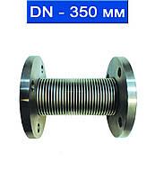 Осевой компенсатор линейного расширения сильфонный фланцевый с внутренним стаканом (IS), Ду 350/ 1,6 МПа/ -100 300 °С/ L30/ нерж.сталь (AISI 321)/