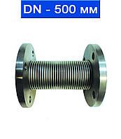 Осевой компенсатор линейного расширения сильфонный фланцевый с внутренним стаканом (IS), Ду 500/ 1,6 МПа/ -100 300 °С/ L60/ нерж.сталь (AISI 321)/