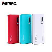 Внешний аккумулятор Proda Remax 20000 mah (для планшета и телефона) Белый