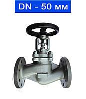 Вентиль регулировочный фланцевый, Ду 50/ 6,4 МПа/ до 350°С/ стальной корпус/ (арт. XGV-64F-50)