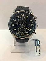 Часы мужские GUARDO 7116