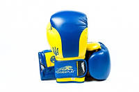 Боксерские перчатки PowerPlay  Ukraine Blue-yellow