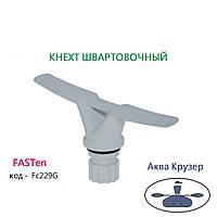 Кнехт швартовочный Fasten Borika Fc229G, цвет серый